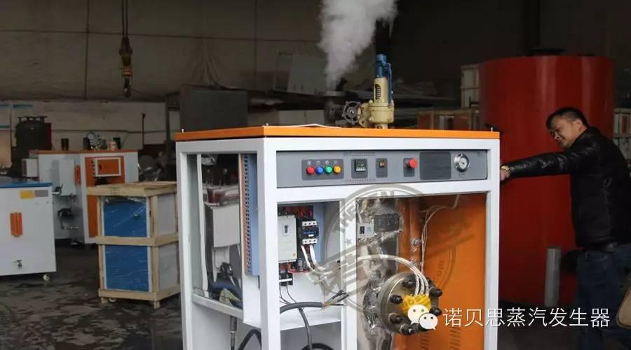 """中国科学院大连化学物理研究所,在诺贝思蒸汽发生器定制的24kw-4.0mpa全不锈钢高压电加热蒸汽发生器,试机完成!   中国科学院大连化学物理研究所(简称大连化物所)成立于1949年3月,当时定名为""""大连大学科学研究所"""",1961年底更名为""""中国科学院化学物理研究所"""",1970年正式定名为""""中国科学院大连化学物理研究所""""。1998年,大连化物所成为中国科学院知识创新工程首批试点单位之一。2007年经国家批准筹建洁净能源国家实验室"""
