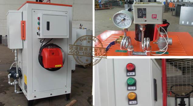工业燃气蒸汽锅炉怎么选择