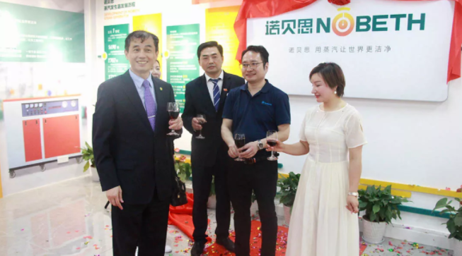 诺贝思419品牌推广日