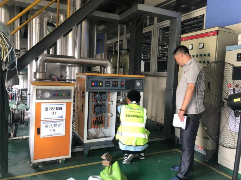 工业生产使用四川空间加温加湿低氮燃气蒸汽发生器,消除静电防止隐患