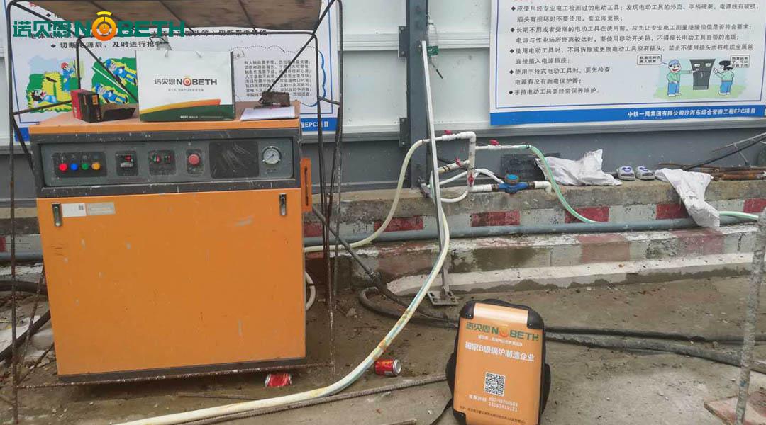 蒸汽养护混凝土应用广泛使用浙江混凝土蒸汽养护电蒸汽发生器