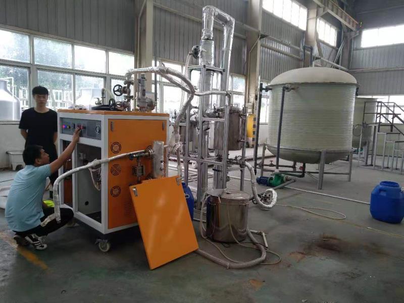 轻松除油污,高温清洗电蒸汽发生器高效清洗油污节能又环保