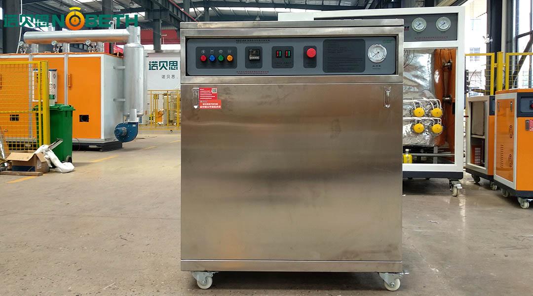食品面条加工采用湖北电加热蒸汽发生器效率高吗?