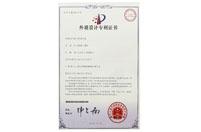 蒸汽发生器外观设计国家专利证书