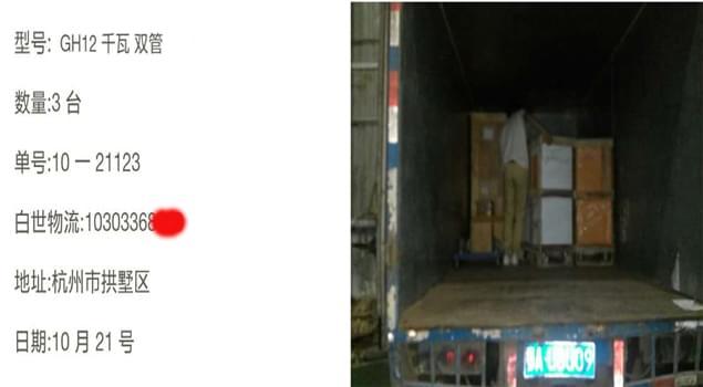杭州拱墅认准NBS-GH12千瓦蒸汽发生器,肉制品又鲜又美!