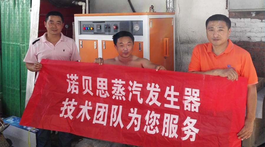 河南西峡第二高级中学食堂应用蒸汽发生器案例