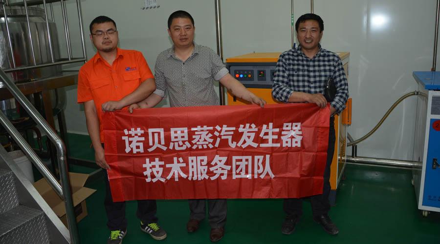 武汉润禾制药公司采用蒸汽发生器效果好!