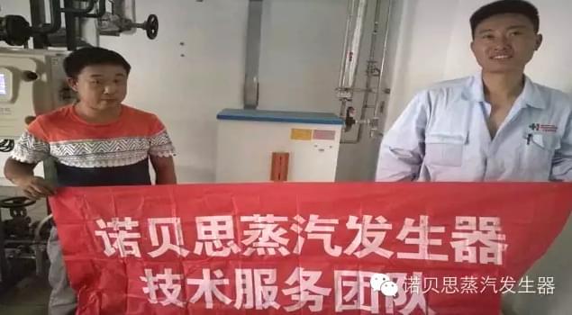 李嘉诚旗下和记黄埔购置蒸汽发生器用于制药车间