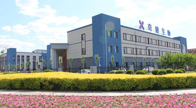 吉林奇健生物公司中药研发信赖医疗制药蒸汽发生器