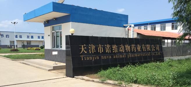 天津诺维采用生物制药蒸汽发生器进行兽药开发