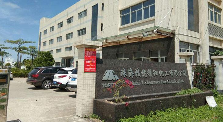 油墨加温蒸汽发生器珠海化工集团