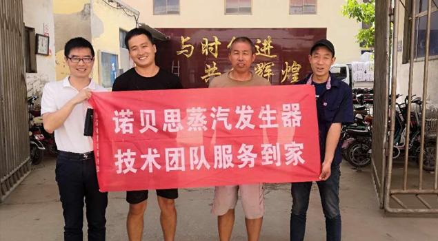 河北安国市某棉织厂0.3吨棉织厂用燃气蒸汽发生器案例