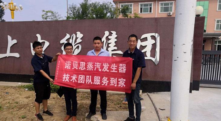 电缆线蒸养蒸汽发生器河北晋县电缆厂