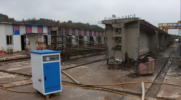 吉林72kw混凝土养护蒸汽发生器为桥梁保驾护行