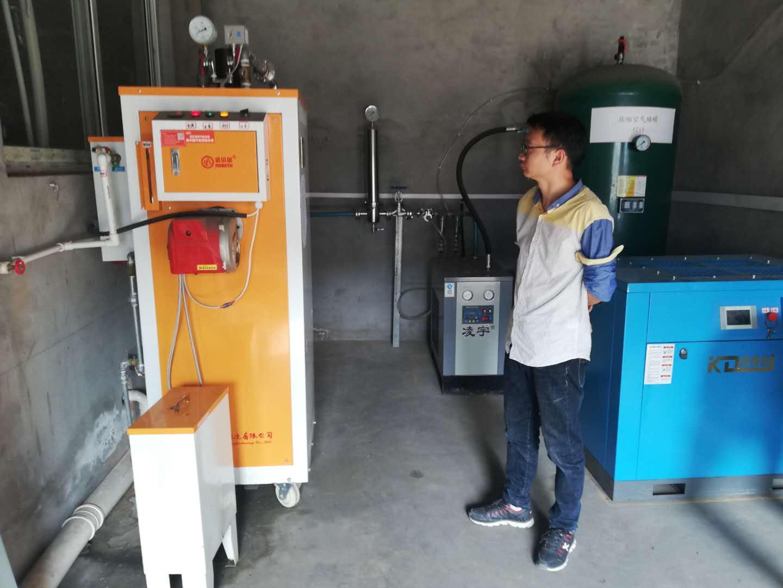 诺贝思生物化工蒸汽发生器用于水产品肥料研发工艺案例