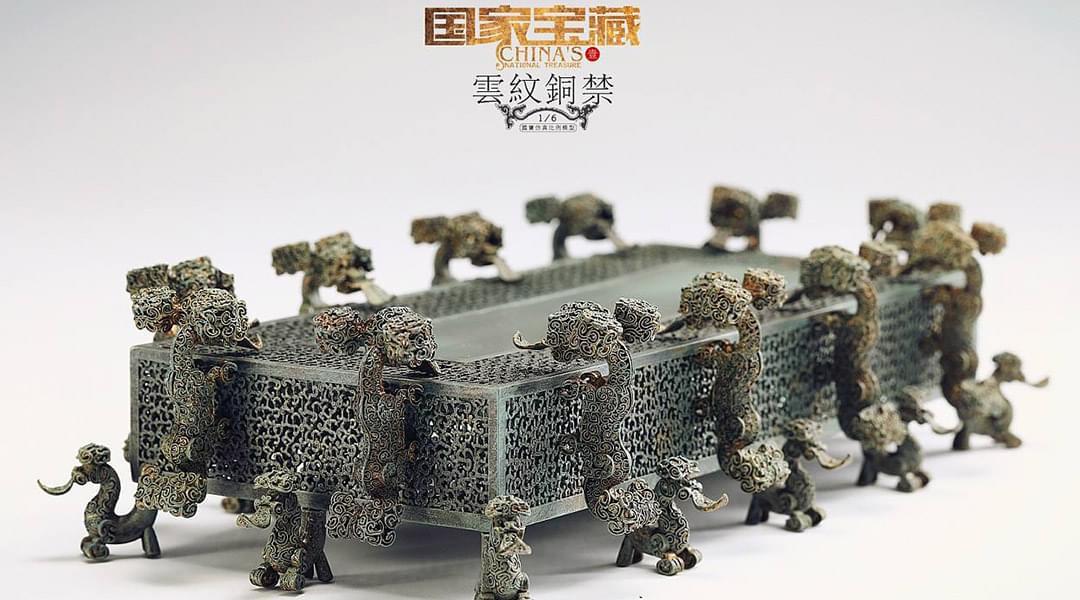金属零部件祛蜡工艺高温消毒案例
