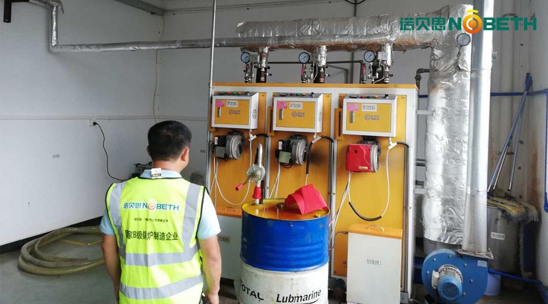 智能燃油蒸汽发生器让调味品制作工艺由繁化简