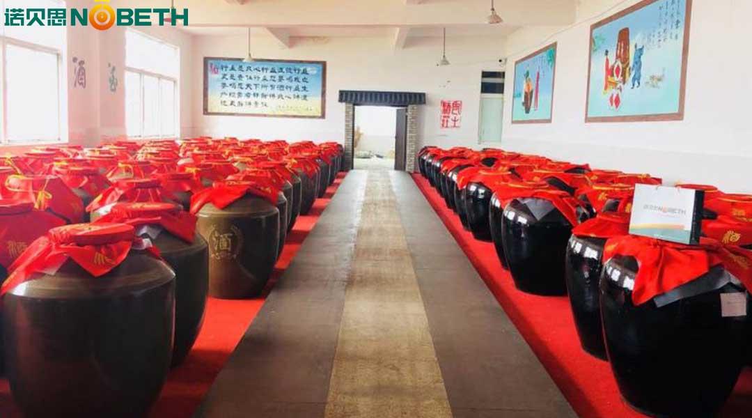 安徽老土酒庄购燃气蒸汽发生器用于酿酒工艺