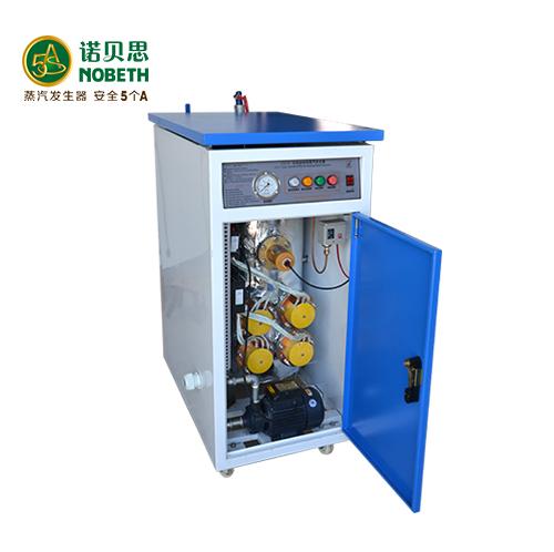 化工反应蒸汽发生器(NBS-BH)