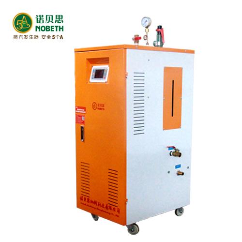 包装机械蒸汽发生器(NBS-GH)