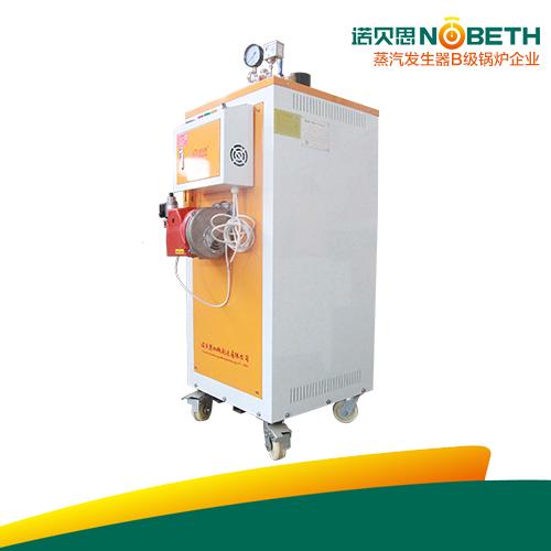 1T全自动燃气蒸汽发生器(锅炉)