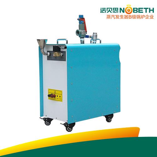 3-6-9kw高温清洗小型蒸汽发生器