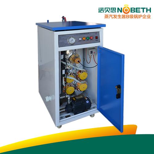100kg/h化工反应小型蒸汽发生器