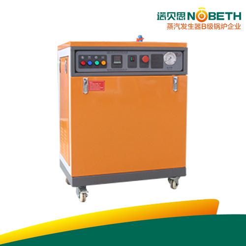 72kwAH双管电加热蒸汽锅炉