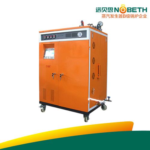 50-100kg/h全自动PLC电加热蒸汽锅炉