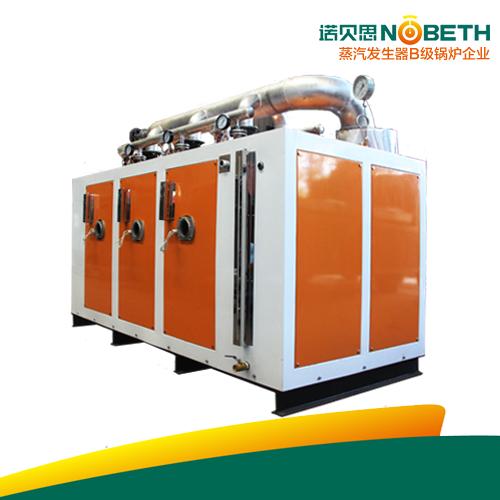 低氮500kg/h燃气蒸汽发生器燃气锅炉