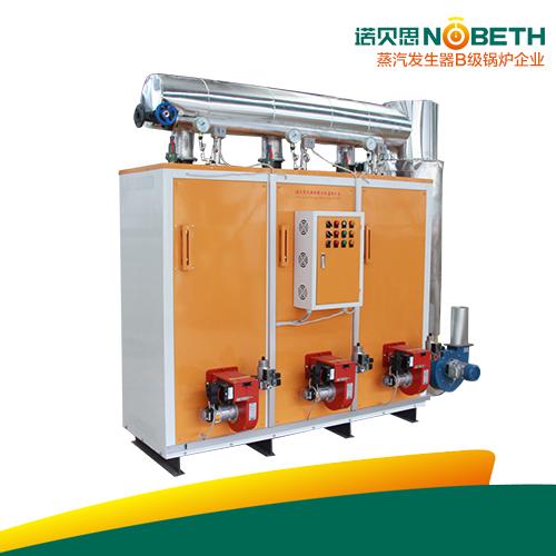 燃气锅炉低氮节能30%250kg燃气蒸汽发生器