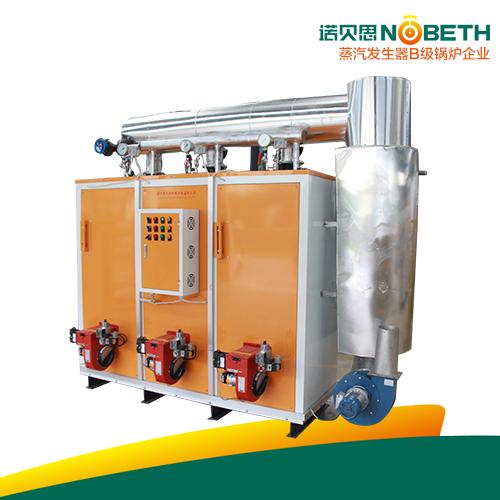 低氮燃气蒸汽发生器(锅炉)