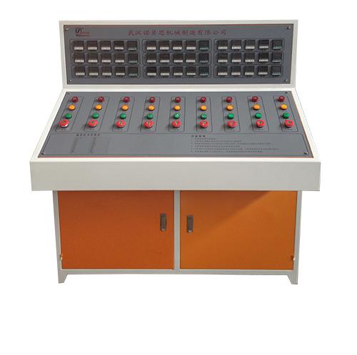 NBS-定制型控制台
