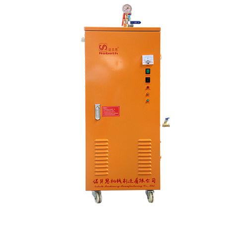 诺贝思18KW小型电加热蒸汽锅炉