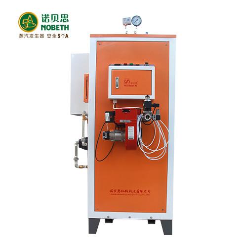 全自动甲醇蒸汽发生器(锅炉)