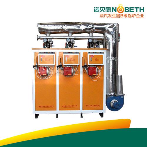 燃油蒸汽发生器_全自动燃油蒸汽发生器低氮节能30%