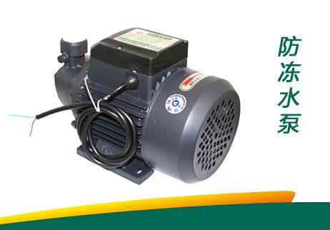 高压漩涡泵(铁体)750w