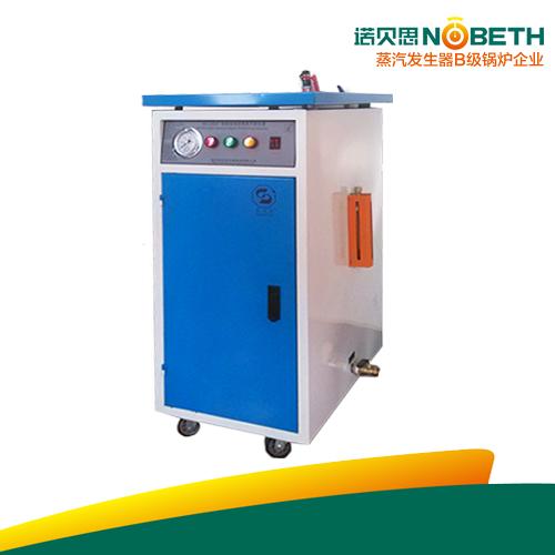 机械配套全自动蒸汽发生器