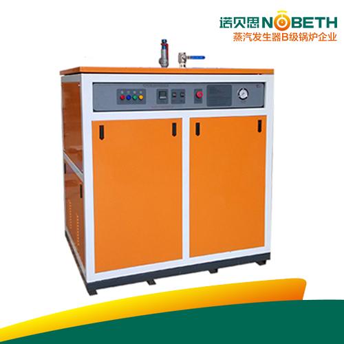 烘干机配套全自动蒸汽发生器