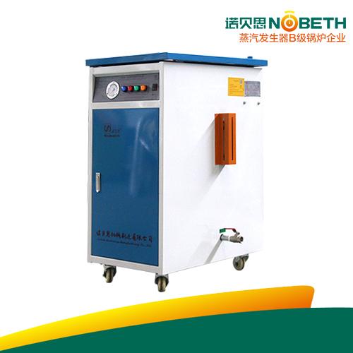 3-12kg/h混凝土养护小型蒸汽发生器