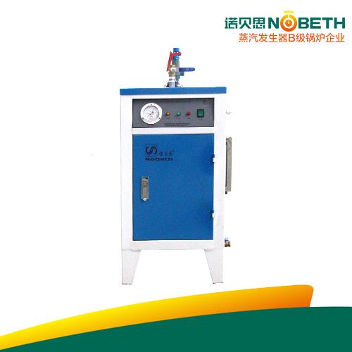 3-12kg/h服装熨烫小型蒸汽发生器