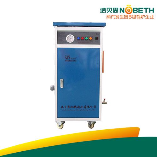 32kg/h混凝土养护小型蒸汽发生器