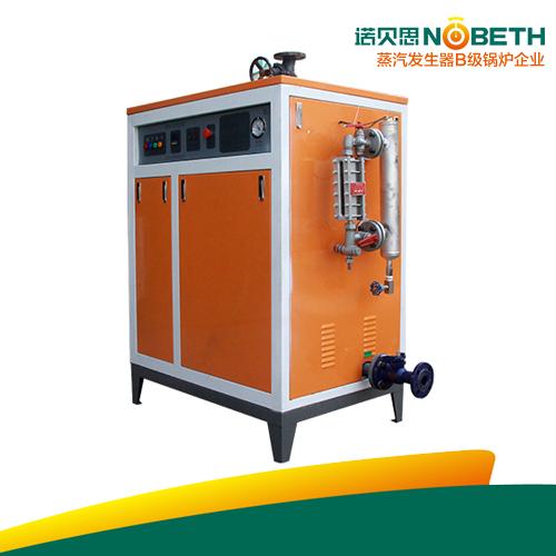 500kg/h高压防爆电加热蒸汽锅炉