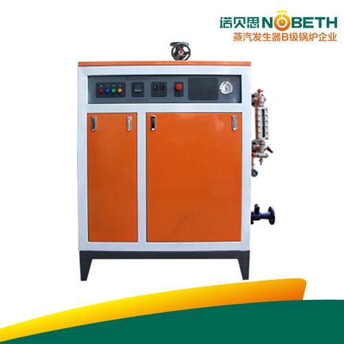 300kg/h高压电加热蒸汽锅炉