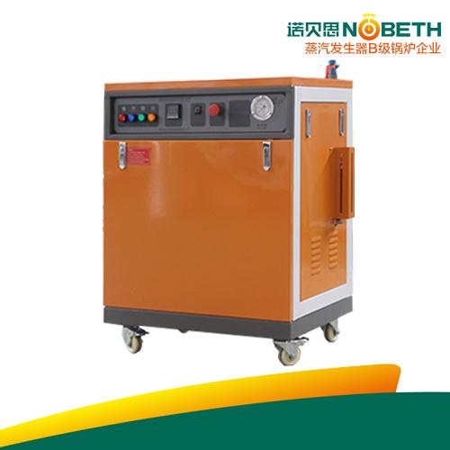 150-250kgAH电加热蒸汽锅炉