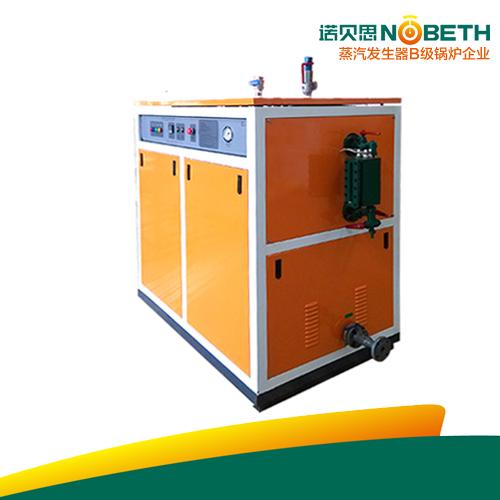 500kg/h电加热蒸汽锅炉