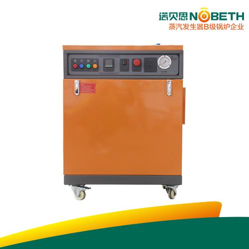 120kwAH双管电加热蒸汽锅炉