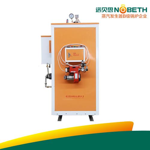 全自动甲醇蒸汽发生器
