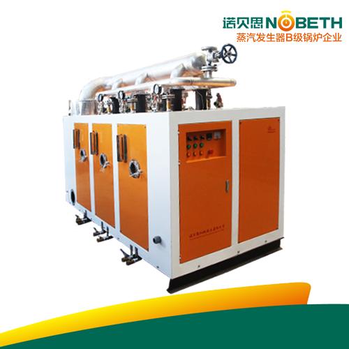 500kg/h燃气蒸汽发生器