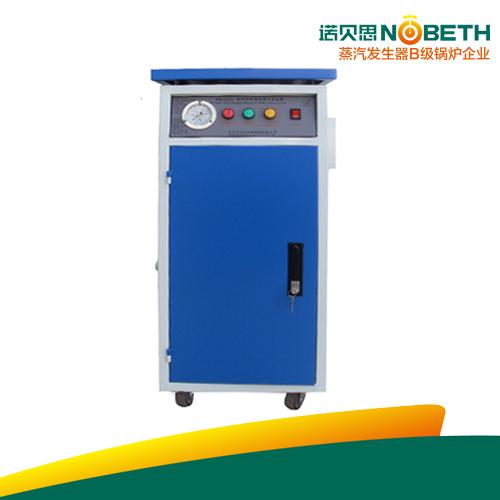 6KW全自动电加热小型蒸汽发生器